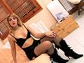 clip Martina, une mature qui aime l'anal