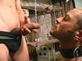 video porno Cuir