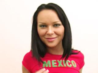 Piment rouge ou hôtesse du Mexique ?