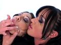 Maitresse lesbienne dominatrice
